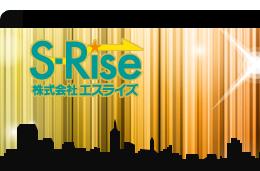 合同 会社 s rise